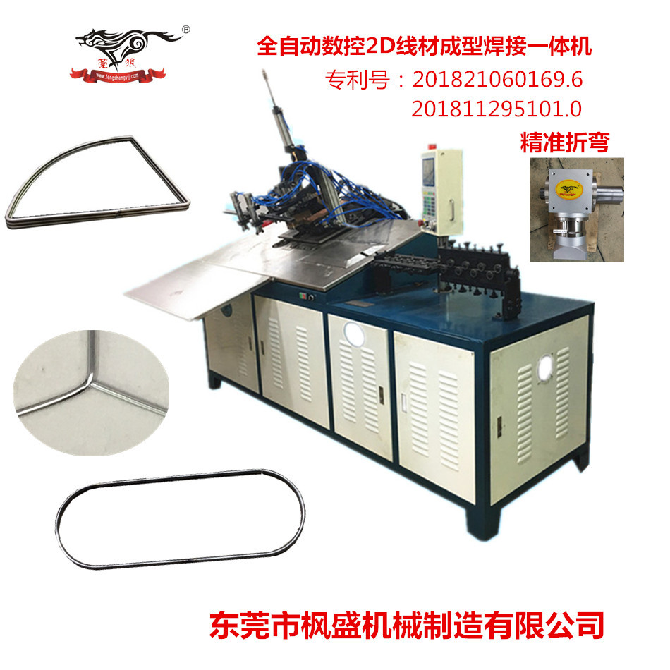 东莞衣架机,东莞衣架机生产量是如何呢